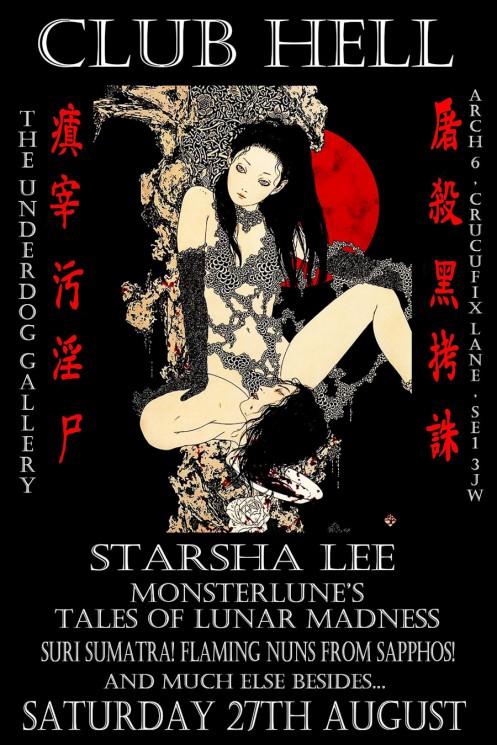 monsterlune-20160827-01